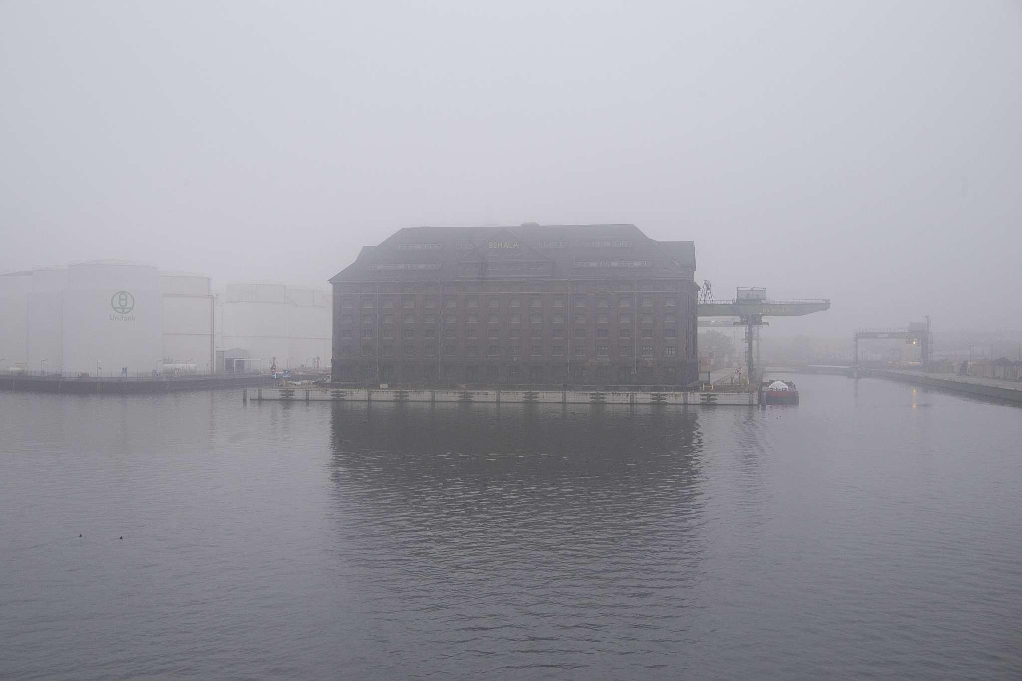 Misty warehouse