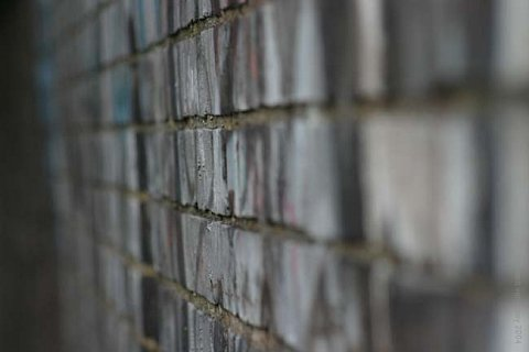 Graf wall by Scott Joyce