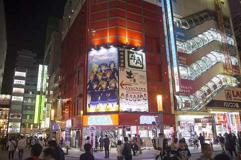 Akihabara, Tokyo by Scott Joyce