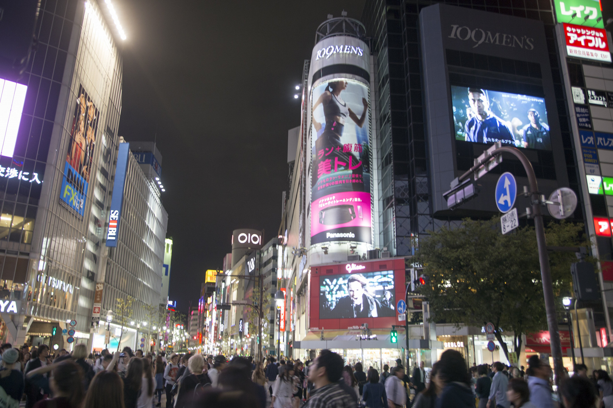 Tokyo streets by night