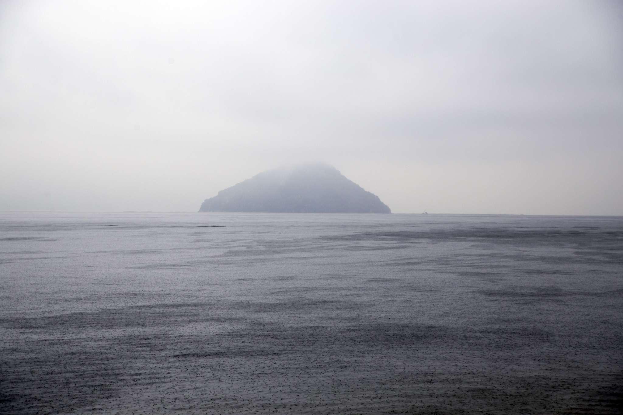 Island off Hiroshima in the rain.