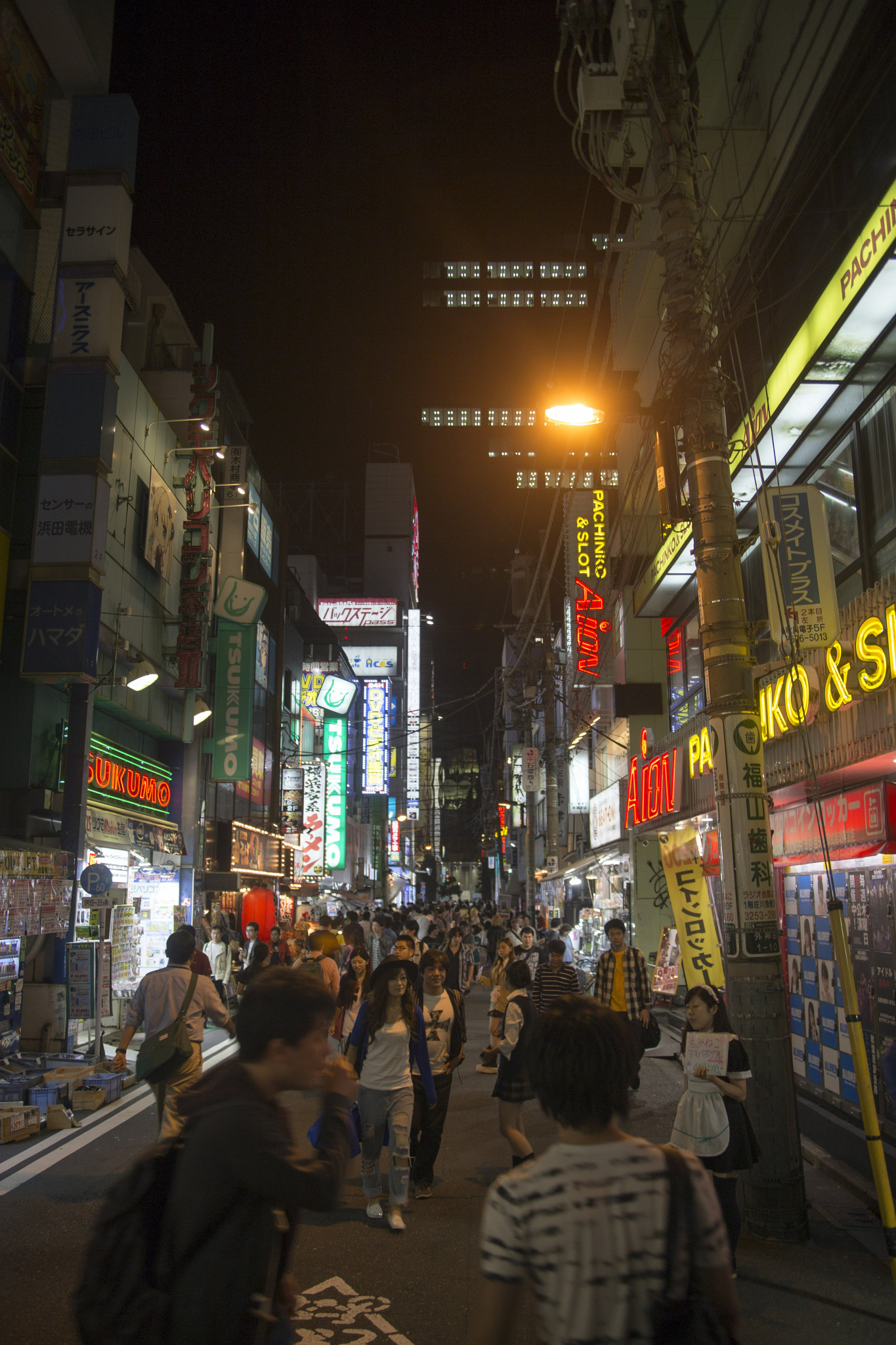 Streets of Tokyo by night
