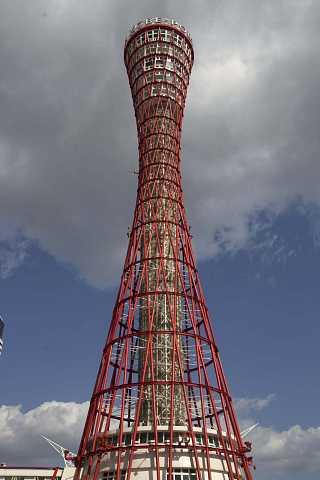 Kobe Port Tower by Scott Joyce