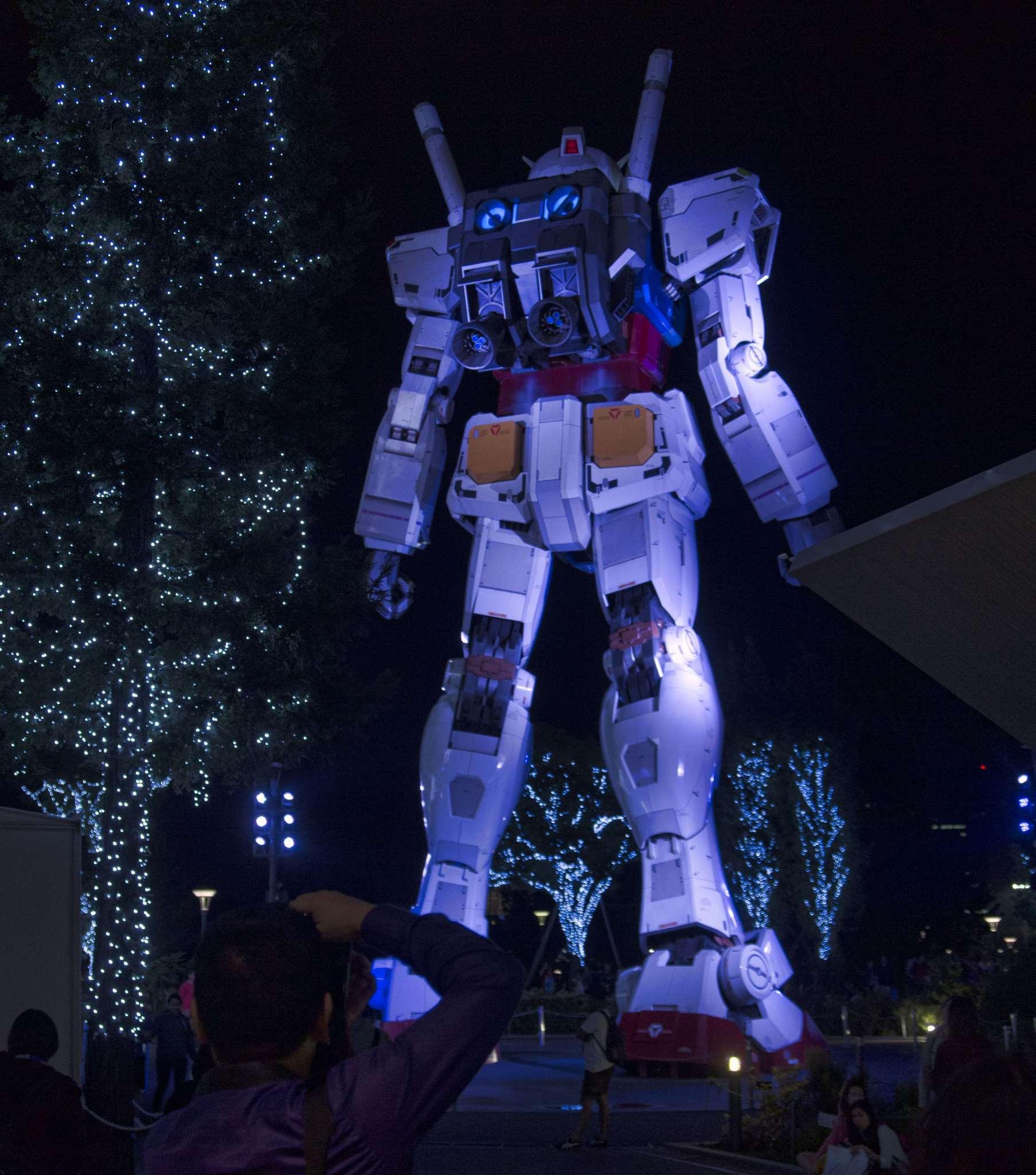 Gundam Front.