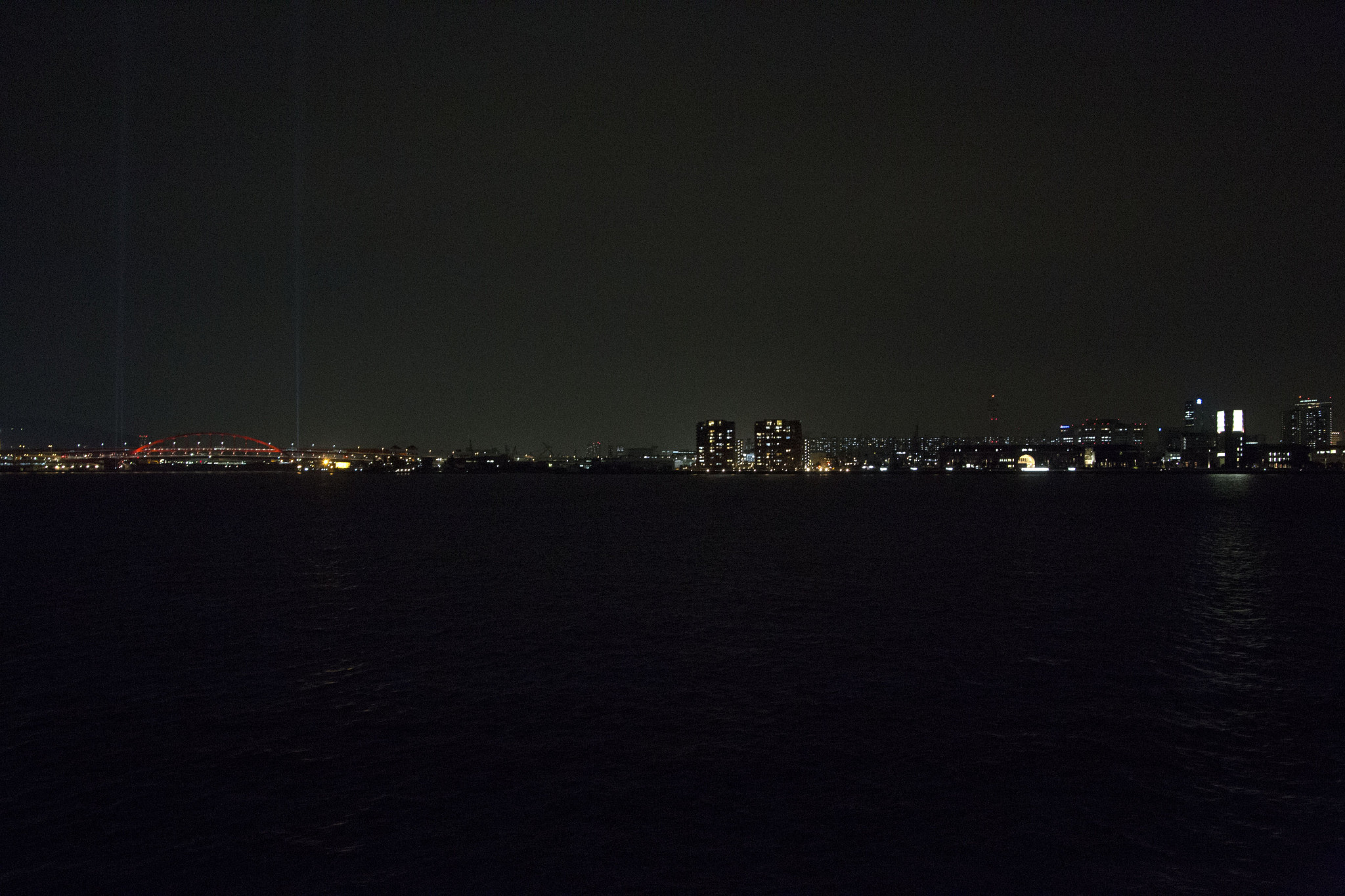 Kobe Harbour skyline