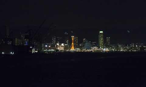 Kobe Harbour Skyline by Scott Joyce