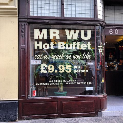 Brexit adds £4 to Chinese buffet by Scott Joyce
