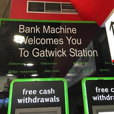 THANK YOU FOR YOUR WELCOME, BANK MACHINE by Scott Joyce