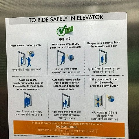 Safety first! by Scott Joyce